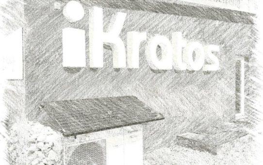 Kostenfreie Beratung für Wärmepumpen von Panasonic in Deutschland