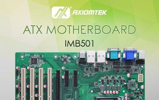 Intel® Skylake basiertes ATX-Motherboard