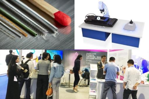 Internationaler Marktplatz für die Medizinindustrie in China